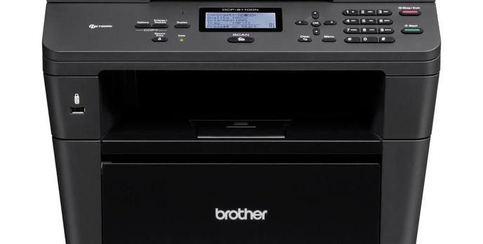 Brother DCP-8110DN – szybkie i oszczędne urządzenie wielofunkcyjne dla biura