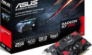 Asus Radeon R7 250 2GB GDDR5 (128 Bit) HDMI, DP, DVI, BOX (90YV0921-M0NA00)
