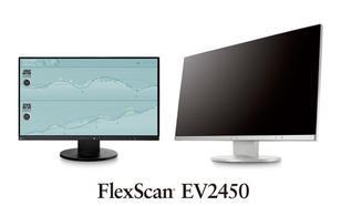 Eizo EV2450-BK