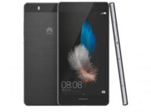 Huawei P8 Lite Dual Sim 16GB Czarny (95HW73)