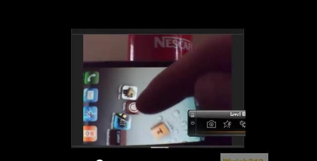 Graviboard - ciekawa aplikacja iPhone