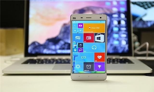 Microsoft Nawiązuje Nić Współpracy z Xiaomi!
