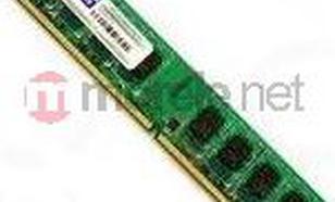 Goodram W-MEM1600E34G DDR3 DIMM 4GB 1600MHz (1x4GB) ECC