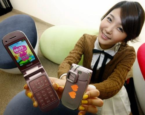 Samsung W7100
