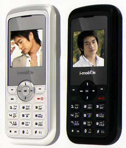 i-mobile 200