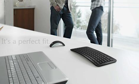 Arc Keyboard – nowa klawiatura Microsoftu