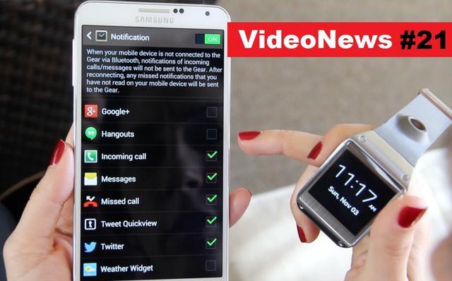 VideoNews #21 - World of Tanks, Watch Dogs, Nowe SmartWatche