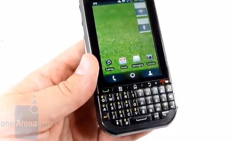 Motorola TITANIUM - prezentacja telefonu