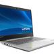 Lenovo Ideapad 320S-14IKB (81BN0099PB) Szary - 480GB SSD | 16GB