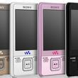 Sony NWZ-A829