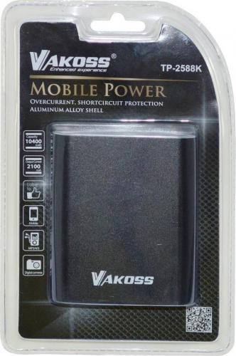 powerbank Vakoss