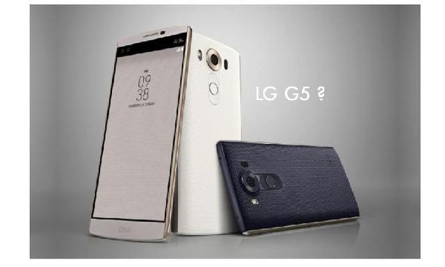 LG G5 Nadchodzi Wielkimi Krokami!