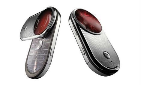 PORADA: Tryby fotografowania - Motorola AURA