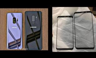 Zdjęcia Samsunga Galaxy S9 i S9+, Czyli Ile Prawdy Jest w Tym Fejku?