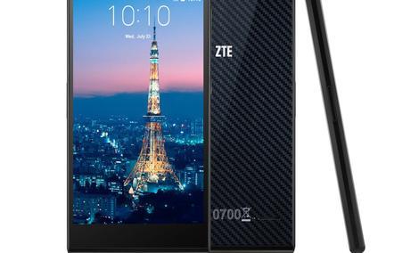 ZTE Blade VEC 4G - szybkość i elegancja w atrakcyjnej cenie