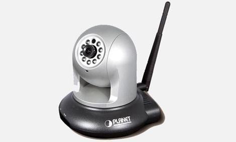 Kamera ICA-HM227W - 3 megapikselowa bezprzewodowa kamera IP z funkcją Nightvision