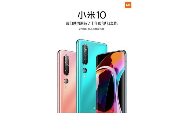 Xiaomi Mi 10 - Oficjalne rendery i zdjęcia z aparatu