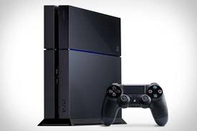 Sony PlayStation 4 - zaawansowana konsola nowej generacji