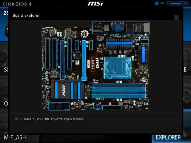 MSI Z87-G43 uefi fot7