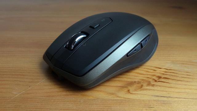 nowa mysz bezprzewodowa od logitech