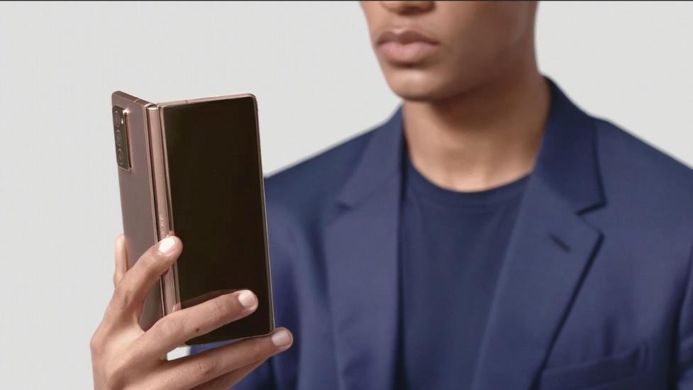 Elastyczność na nowo - Samsung Galaxy Z Fold 2 pokazany!