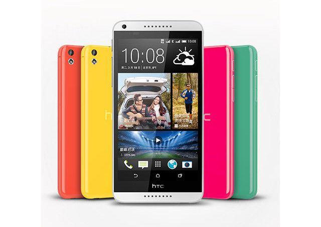 Nowości od HTC -  Desire 610 oraz Desire 816