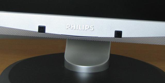 Philips 231P4U fot1