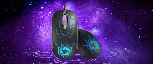 SteelSeries Heroes of the Storm