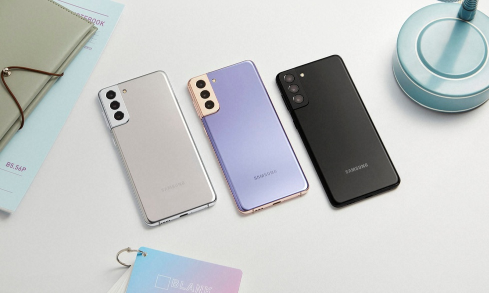 Samsung nie spodziewa się rewelacyjnej sprzedaży serii Galaxy S21