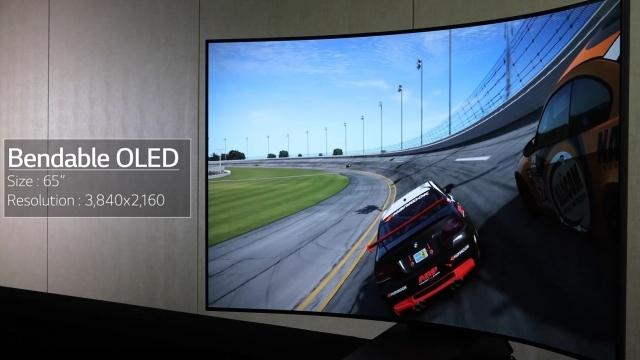 LG zaoferuje wyginane ekrany dopasowywane do treści, jakie są na nich wyświetlane