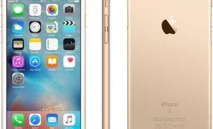 Apple iPhone 6s 128GB Złoty (MKQV2PM/A)