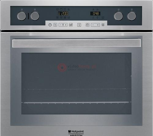 HOTPOINT-ARISTON Experience H 101.1 IX /HA