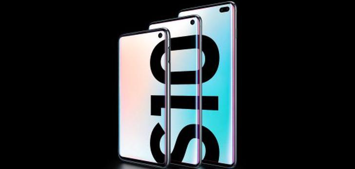 Samsung Galaxy S10 o czterech obliczach - premiera nowych smartfonów