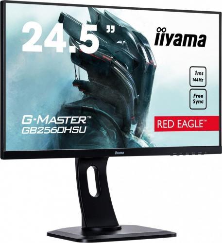 iiyama GB2560HSU-B1