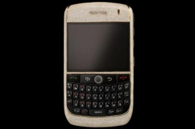 BlackBerry Amosu Curva