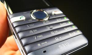 Sony Ericsson S312 [TEST]