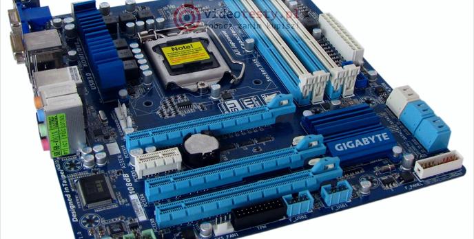 Gigabyte GA-Z77MX-D3H