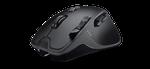 Mysz komputerowa Logitech G700 - urządzenie dla zapalonych graczy