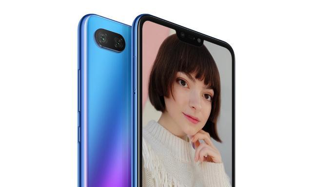 Xiaomi Mi 8 Lite selfie