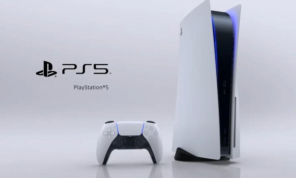 PlayStation 5 do kupienia tylko w sieci