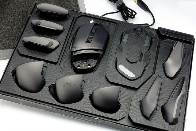 moduły w myszce