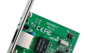 TG-3468 karta sieciowa 1x1GB PCI-E BOX
