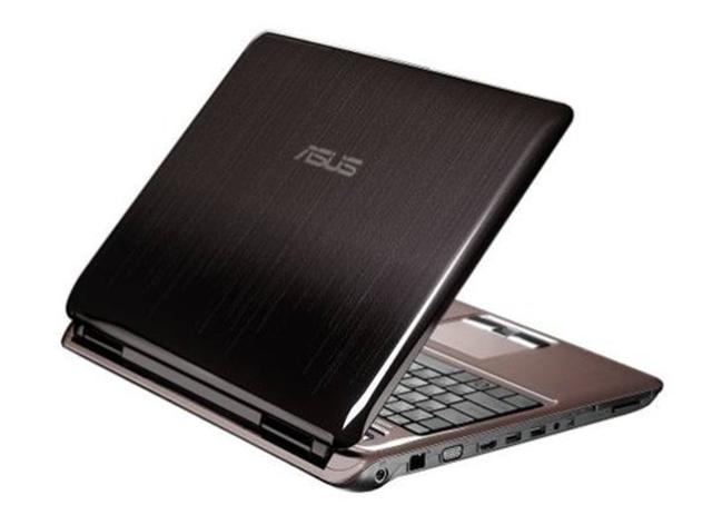 ASUS prezentuje notebooki z nowej serii N
