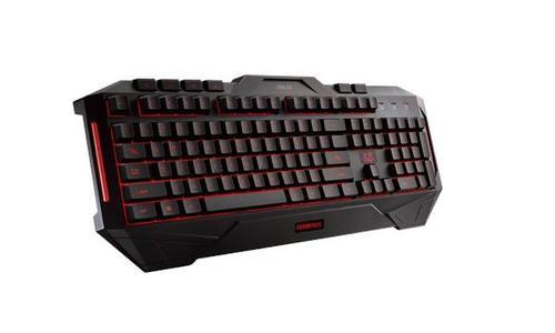 ASUS Cerberus Keyboard