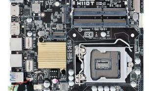 Asus *H110T s1151 H110 DDR4 4xUSB3.0/DVI MITX