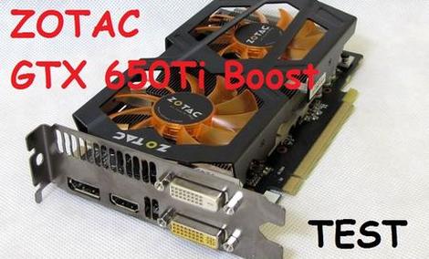 Zotac GTX650Ti Boost Test i recenzja karty graficznej [TEST]