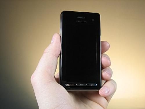 LG KF900 Prada II