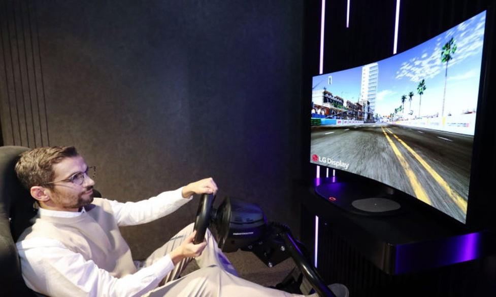 Zginany gamingowy telewizor od LG
