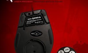 Ozone Radon 5k Mysz laserowa dla graczy 5600dpi (philips laser)