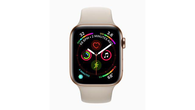 Apple Watch interfejs